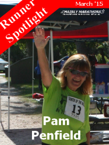 Pam spotlight cover